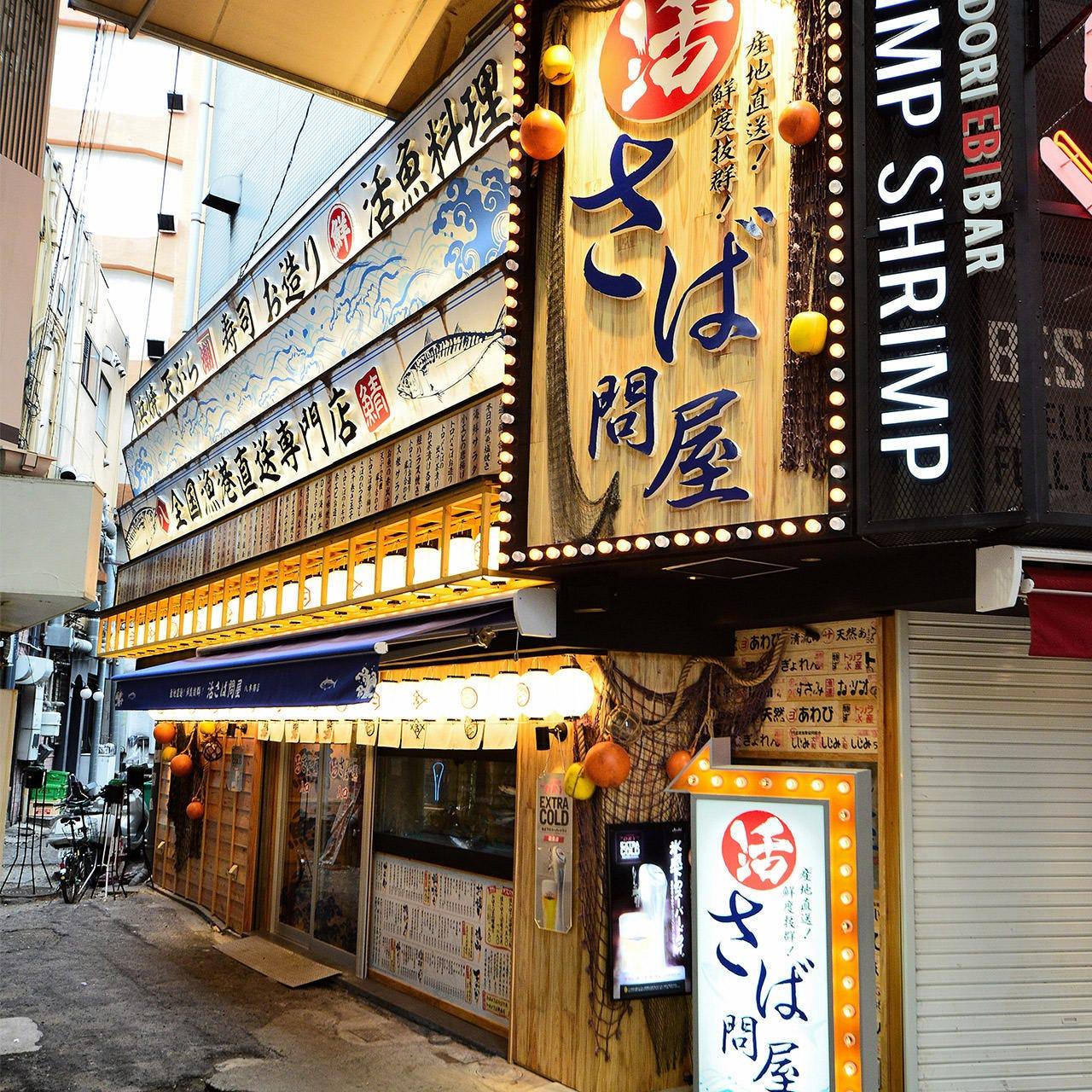 東通り直ぐ!梅田駅より徒歩5分。