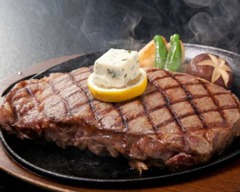 山形牛 450gの特選ステーキ