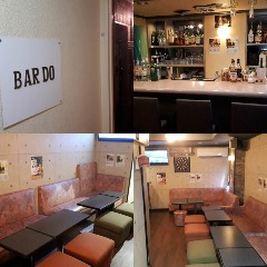 貸切パーティー Bar Do 川崎