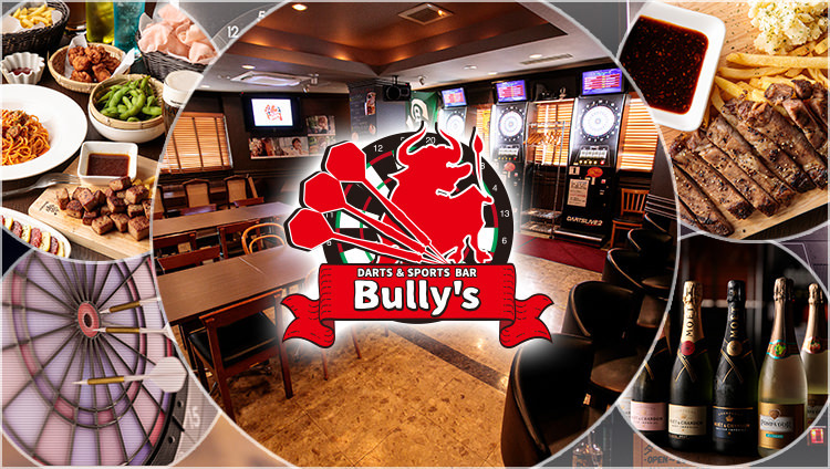 Darts&Sports BAR Bully's(バリーズ)池袋店