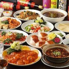中華料理 美山飯店