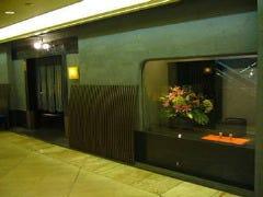 日本料理 花外楼 あべのハルカスダイニング店