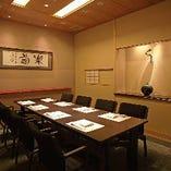 会食やご接待、お集まりに、落ち着いた個室のご用意もございます