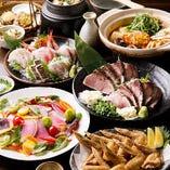 当店名物の鮮魚&藁焼きを存分に堪能できるコースは飲み放題付で全5種ご用意。