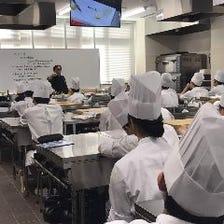 料理学校の講師が作るイタリアン