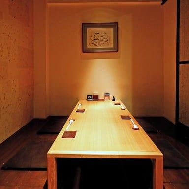 北新地 串料理 北銀扇  店内の画像