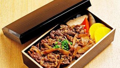 北新地 串料理 北銀扇  メニューの画像