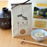 鳥取県日南町産の玄米花子