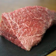 最高峰の「澤井姫和牛」ステーキを