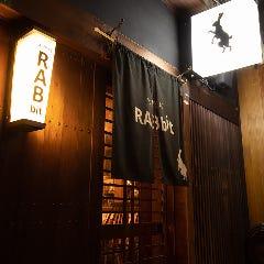 老松町 RABbit(ラビット)