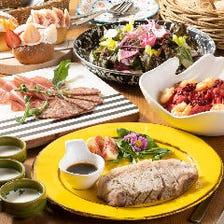 【極上の霜降り豚】季節のお野菜と低温ローストステーキを味わう『蔵尾ポークコース』お料理のみ