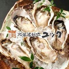 厚岸湾産から付き長牡蠣
