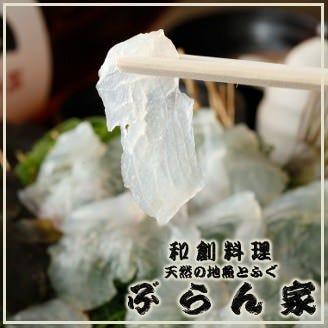 産地直送と新鮮な魚介類。千葉の勝山、館山から直送。