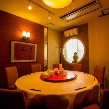 四川飯店 村上  店内の画像