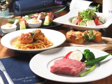 Teppan dining YUU 倉敷店(てっぱんだいにんぐゆう)  コースの画像
