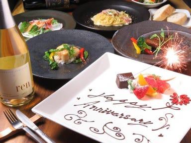 Teppan dining YUU 倉敷店(てっぱんだいにんぐゆう)  こだわりの画像