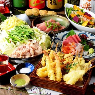 天ぷらと鮮魚 個室居酒屋 天串 刈谷駅前店 メニューの画像