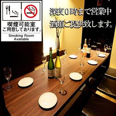 天ぷらと鮮魚 個室居酒屋 天串 刈谷駅前店 コースの画像