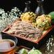 北海道産白臼挽きそば粉使用。〆の料理に蕎麦を召し上がれ。