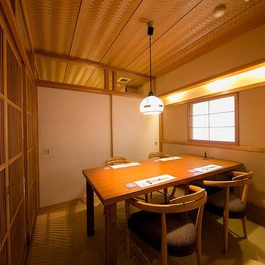 個室和食 昔村 ~JACKSON~  店内の画像