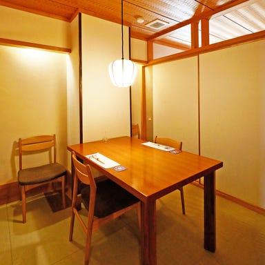 個室和食 昔村 ~JACKSON~  メニューの画像