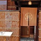 神戸の夜の締めくくりを、大人の隠れ家でどうぞ