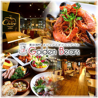 Golden Bears  店内の画像