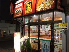 インド料理 アグニ 松島店
