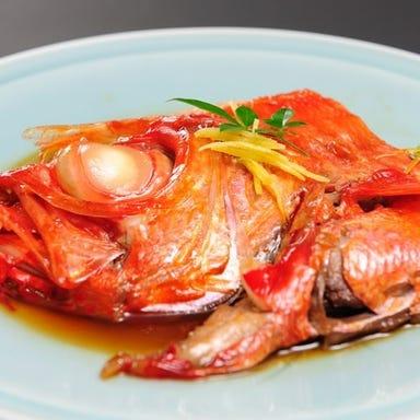 魚菜 由良 2号店 コースの画像