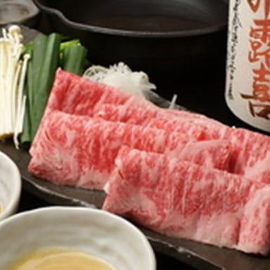 魚菜 由良 2号店 メニューの画像