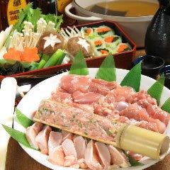 さぬきうどん四國屋本店 だししゃぶと特製もつ鍋