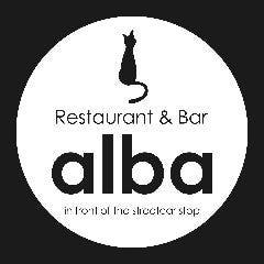 電停のレストラン&バー alba