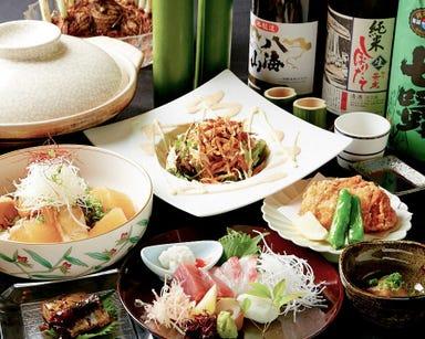 手作り和食と個室宴会 和多花 国分寺 コースの画像
