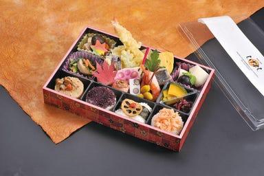 手作り和食と個室宴会 和多花 国分寺 メニューの画像