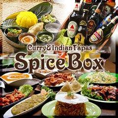 SpiceBox(スパイスボックス)