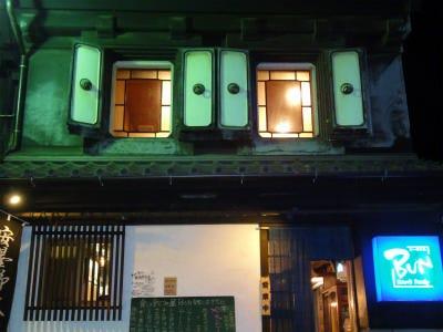 築100年以上、立派な蔵の居酒屋です。