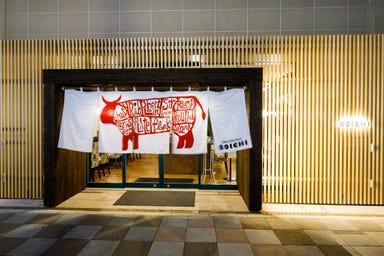 niku kitchen BOICHI サンルート浅草店 こだわりの画像