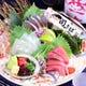 豊後ブランド鮮魚3種盛り/1848円(税込)