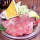 おおいた和牛炙りウニ巻きテッサ/1408円(税込)
