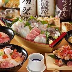 海鮮食堂 魚盛 さいたま新都心コクーンシティ店
