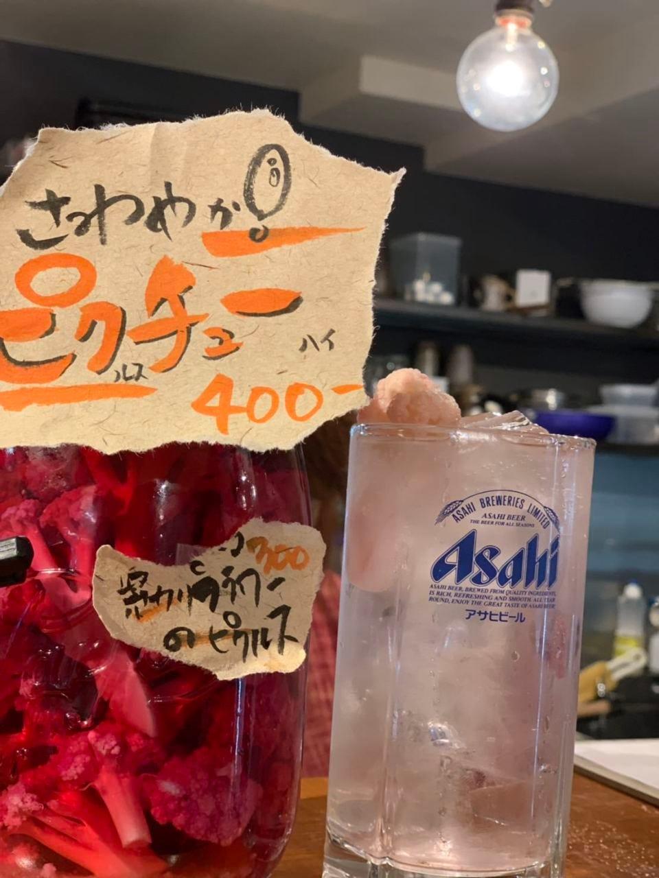 泉佐野店名物『さわやかピクチュー』