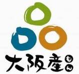 とにかく大阪産(もん)にこだわり提供するお料理の数々