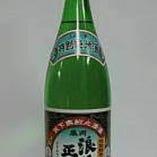 浪花政宗 (阪南市)