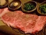 大阪ウメビーフ ホルモンチャンジャ
