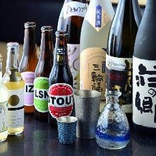 大阪産(もん)の地酒を豊富にご用意。