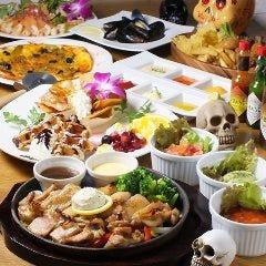MEXICAN DINING BONOS Hashimoto