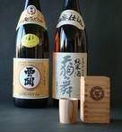 西の関、天狗舞(日本酒)