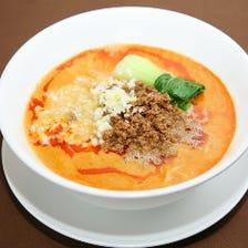 白ゴマと辛みのきいたスープ麺!