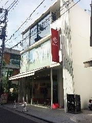 YAKIYAKIさんの家 OMOTESANDO