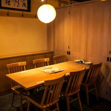 食彩一番 神楽坂 店内の画像